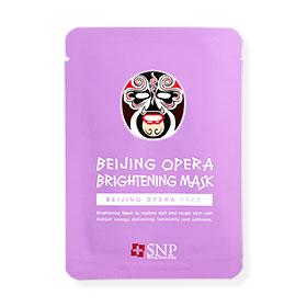 SNP Beijing Opera Brightening Mask 1 Sheet(สินค้านี้ไม่ร่วมรายการซื้อ 2 ชิ้นฟรีค่าจัดส่ง)