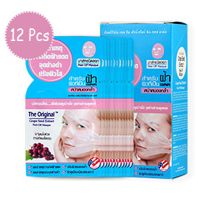 Queen Helene The Original Grape Seed Extract Peel-Off Masque (6g x 12pcs)