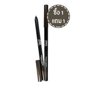 ซื้อ 1 แถม 1 Mee Underline 9 Seconds Auto Pencil Eyeliner #Brown (2 pcs)