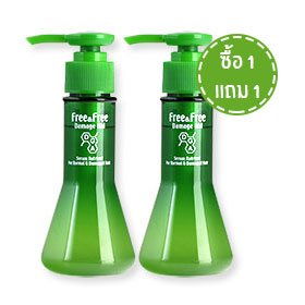 ซื้อ 1 แถม 1 Free & Free Damage Aid Serum Nutrient Gel (70ml x 2) #For Normal & Damaged Hair
