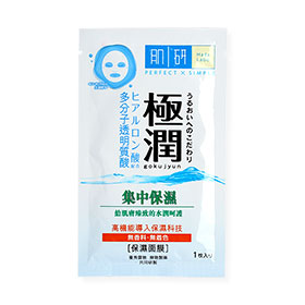 Hada Labo Super Hyaluronic Acid Hydrating Mask 1 Sheet