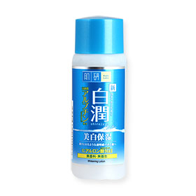 Hada Labo Arbutin Whitening Lotion 30ml