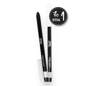ซื้อ 1 แถม 1 Mee Underline 9 Seconds Auto Pencil Eyeliner #White (2 pcs)