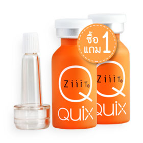 แพ็คคู่ Ziiit Quix Zuper Strength Serum (3g x 2)