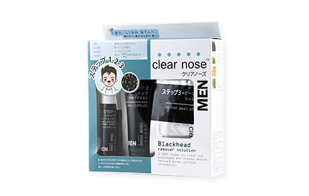 Clear Nose Men Blackhead Remover Solution Set 3 Item