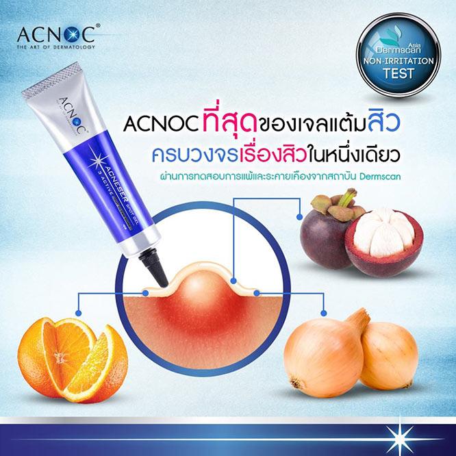 Acnoc Acneser Spot Gel_5