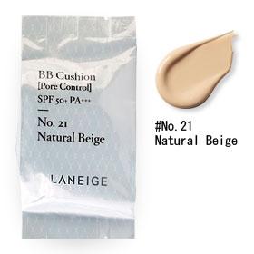 Laneige BB Cushion (Pore Control) SPF 50+ PA+++ (Refill) 15g #No.21 Natural Beige