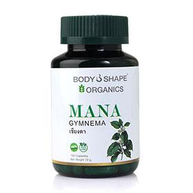 Bodyshape Mana Gymnema Inodorum 120 Capsules