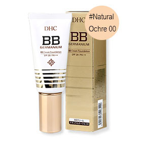DHC BB Cream Foundation SPF20/PA++ 40g #Natural Ochre 00