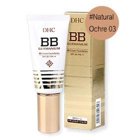 DHC BB Cream Foundation SPF20/PA++ 40g #Natural Ochre 03