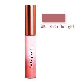Cute Press Moist Lock Plumping Lip #M2 Nude Delight