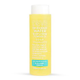 Kumano Deodornt Water Soap 200ml