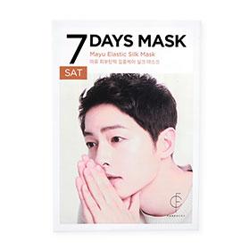 Forencos 7Days Mask 1 Sheet #Mayu Elastic Silk Mask-Sat(สินค้านี้ไม่ร่วมรายการซื้อ 2 ชิ้นฟรีค่าจัดส่ง)