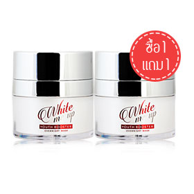 แพ็คคู่  Malissa Kiss White Me Up Youth Booster Overnight Mask (15mlx2)
