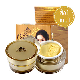 ซื้อ 1 แถม 1 Bm.B Gold White Expert Cream Plus Snail (50gx2)