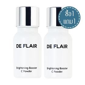 ซื้อ 1 แถม 1 De Flair Brightening Booster C Powder (10g x 2)
