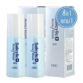 ซื้อ 1 แถม 1 DHC Salicylic Acne Wash (120mlx2)