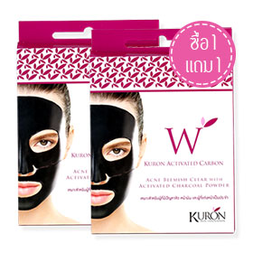 ซื้อ 1 แถม 1 Kuron Activated Carbon Crystal Mask (2 Sheets)