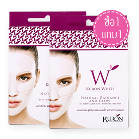 ซื้อ 1 แถม 1 Kuron White Crystal Mask (2 Sheets)