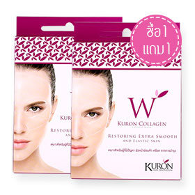 ซื้อ 1 แถม 1 Kuron Collagen Crystal Mask (2 Sheets)