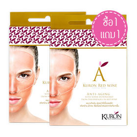 ซื้อ 1 แถม 1 Kuron Red Wine Crystal Mask (2 Sheets)