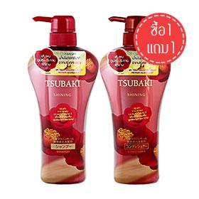 ซื้อ 1 แถม 1 Tsubaki Shining (Shampoo 550ml #61011 + Conditioner 550ml #61013)