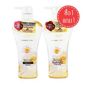 ซื้อ 1 แถม 1Tsubaki Damage Care (Shampoo 550ml #61015 + Conditioner 550ml #61017)