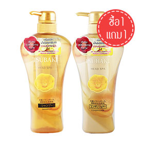 ซื้อ 1 แถม 1 Tsubaki Head Spa (Shampoo 550ml #61018 + Conditioner 550ml #61019)