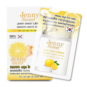 Jenny Sweet Lemon Smooth White Serum (7g x 12pcs)
