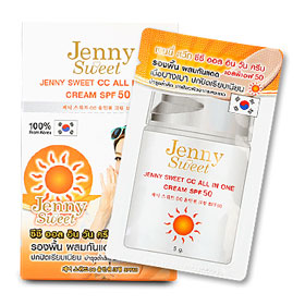 Jenny Sweet CC All In One Cream SPF50 (5g x 12pcs)