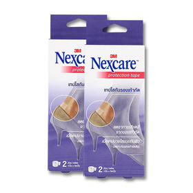 แพ็คคู่ 3M Nexcare Protection Tape (2pcsx2)