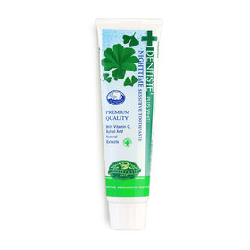 Dentiste Plus White Nighttime Sensitive Toothpaste 100g