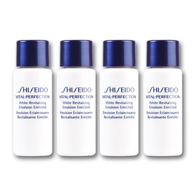 Set  Shiseido Vital-Perfection White Revitalizing Emulsion Enriched (7mlx4pcs)