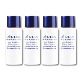 Set Shiseido Vital-Perfection White Revitalizing Softener Enriched (7mlx4pcs)