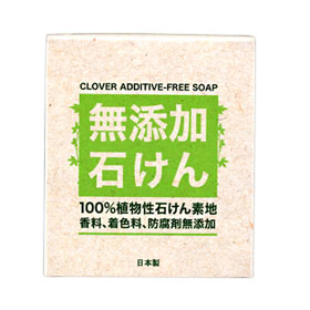 Clover Pure Natural Soap 100g