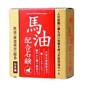 Clover Horse Oil Soap 100g