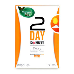 Donutt 2 Day Dietary Supplement Product (30 Capsules)