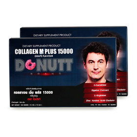 ซื้อ 1 แถม 1 Donutt Collagen M Plus 15000 (10 Sachets x 2) #Grape Flavour