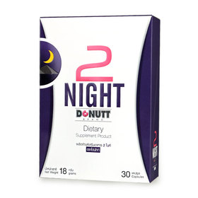 Donutt 2 Night Dietary Supplement Product (30 Capsules)