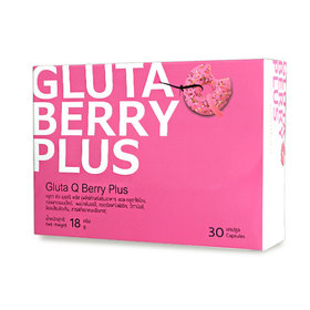 Donutt Gluta Q Berry Plus Dietary Supplement Product (30 Capsules)