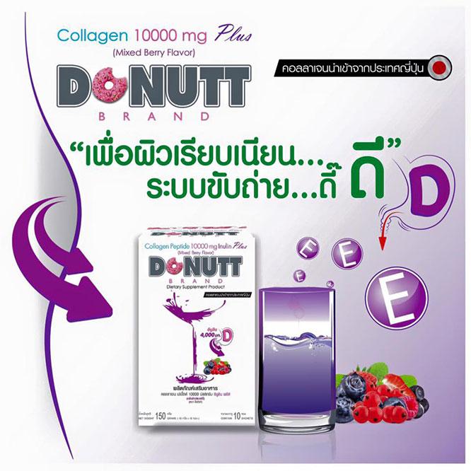 Donutt Collagen 10000mg Plus (15g x 10 Sachets)_1