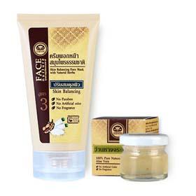 Khaokho Talaypu Skin Balancing Face Mask With Natural Herbs 175ml (With 100% Pure Natural Aloe Vera 25ml)