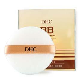 DHC BB Germanium Makeup Puff I