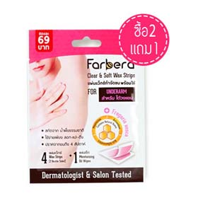 ซื้อ 2 แถม 1 Farbera Clear & Soft Wax Strips (For Underarm) (4pcsx3)
