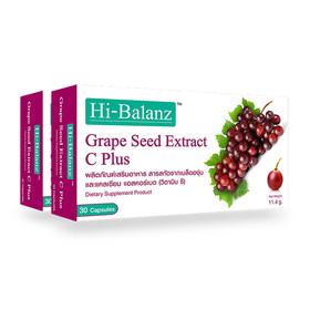 ซื้อ 1 แถม 1 Hi-Balanz Grape Seed Extract C Plus  (30 Capsules x 2 Box)