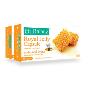 ซื้อ 1 แถม 1 Hi-Balanz Royal Jelly Capsule (30Capsule x 2 Box)