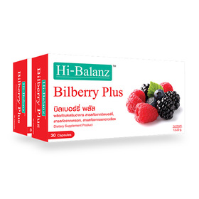 ซื้อ 1 แถม 1 Hi-Balanz  Bilberry Plus (30Capsule x 2Box)