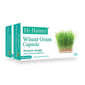 Hi-Balanz Wheat Grass (30Capsule x 2Box)