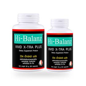 Hi-Balanz Vivid X-TRA Plus L-Carnitine 60 Capsules (Free 30 Capsules)