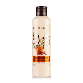 Yves Rocher Clementine & Spices Perfumed Body Lotion 200ml